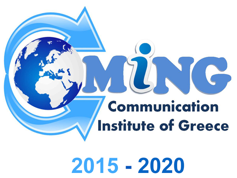 Communication-Institute-of-Greece-2015-2020-a