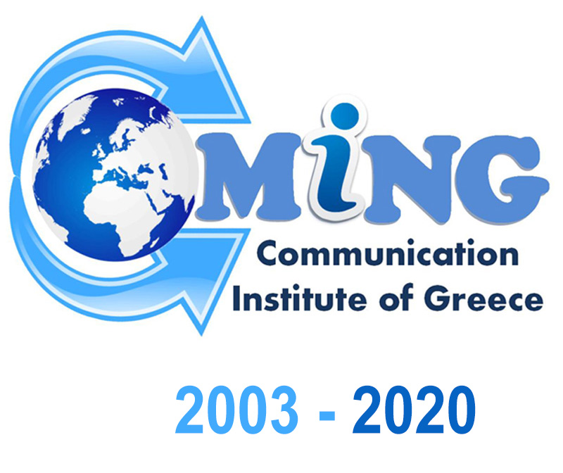 Communication-Institute-of-Greece-2015-2020