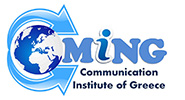 Communication Institute of Greece | Coming.gr Logo