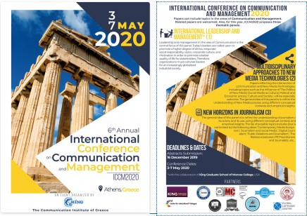 ICCM2020_POSTER-Communication Institute of Greece1
