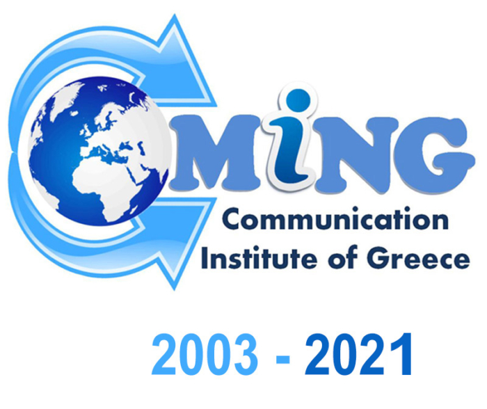Communication-Institute-of-Greece-2015-2020-b